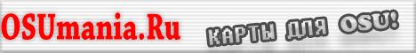 Баннер сайта Osumania.ru