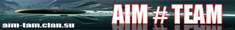 Баннер сайта AIM # CLAN